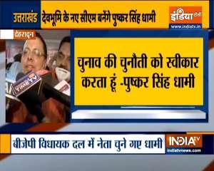 Pushkar Singh Dhami to be next Uttarakhand Chief Minister