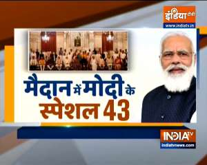PM Modi's New Cabinet Ministers to take charge today