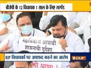 Speaker suspends 12 BJP MLAs over unruly behavior after ruckus in Maharashtra Assembly