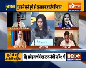 Muqabla | Major terror plan foiled in Lucknow