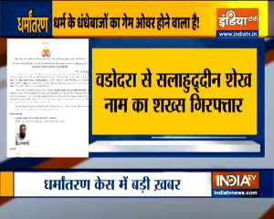 UP ATS makes sixth arrest in 'illegal religious conversion' case, watch ground report