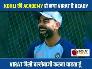 Hope to play for India under Virat Kohli's captaincy, says Anuj Rawat