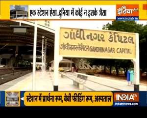 Indian Railways to build first ever 5-Star hotel over railway tracks in Gandhinagar, Gujarat
