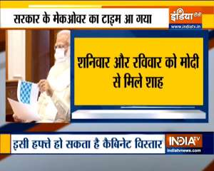 PM Modi to hold major meeting amid cabinet expansion