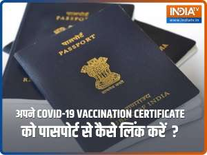 Know how to link your passport and Covid-19 vaccine certificate?