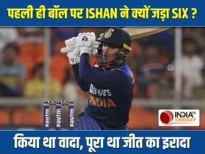Ishan Kishan showed he always plays for the team, says Uttam Mazumdar