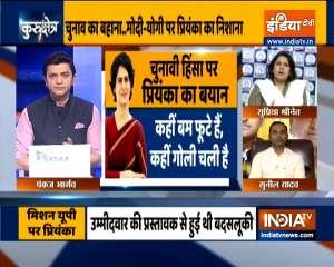 Panchayat polls where violence took place should be held again: Priyanka Gandhi