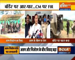 FIR lodged against Assam CM and 6 top officials
