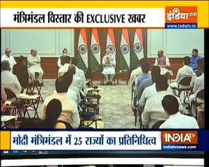 PM Modi meets his new team ahead of oath taking ceremony