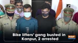 Bike lifters' gang busted in Kanpur, 2 arrested