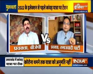 Muqabla | Uttarakhand calls off Kanwar Yatra but UP govt keeps it on
