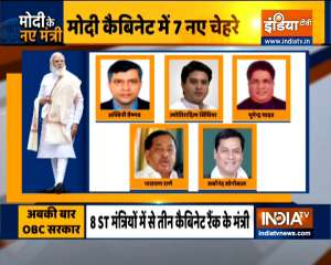 PM Modi's New Cabinet: Watch who get's what