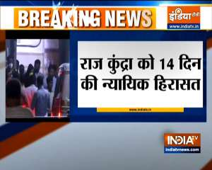 Businessman Raj Kundra and Ryan Thorpe sent to judicial custody for 14 days