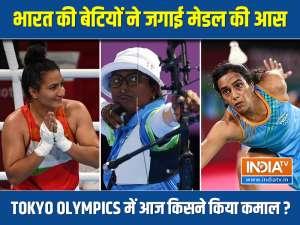 PV Sindhu, Deepika Kumari, Pooja Rani shine on Day 5 at Tokyo Olympics; women's hockey team loses again