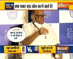 Sharad Pawar makes a U-turn over farm laws, says 'amend, not scrap' farm laws