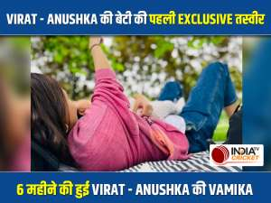 Virat Kohli-Anushka Sharma's daughter Vamika turns 6 months, actress shares pics from celebration