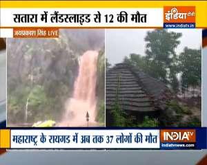 Maharashtra Rains: 37 dead in landslides in Raigad, 12 dead in satara landslides