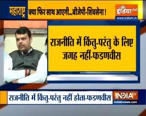 BJP, Shiv Sena not enemies, says former chief minister of Maharashtra, Devendra Fadnavis