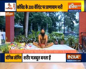 How to control 7 diseases in 30 days, learn yoga and ayurvedic treatment from Swami Ramdev