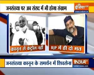 Top Breaking News | NDA ally Nitish Kumar opposes population control bill