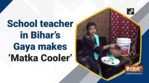 School teacher in Bihar's Gaya makes 'Matka Cooler'
