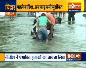 Heavy rainfall leads to flood in Bihar's Muzaffarpur