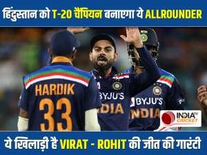 Lanka tour make-or-break series for Hardik ahead of T20 World Cup