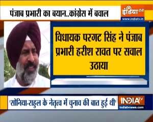 Pargat Singh slams Harish Rawat for backing Amarinder Singh