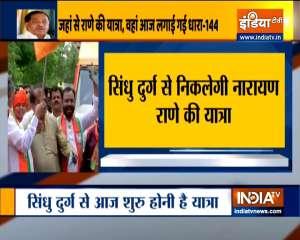 Narayan Rane to resume Jan Ashirwad Yatra in Maharashtra's Sindhudurg district today