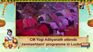 CM Yogi Adityanath attends 'Janmashtami' programme in Lucknow