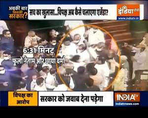 Abki Baar Kiski Sarkar | Politics heats up on the manhandling of lady marshal in Rajya Sabha
