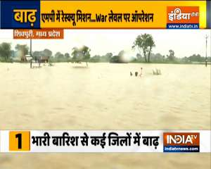Heavy rain triggers flood, landslide in part of the country; NDRF deployed for rescue operation