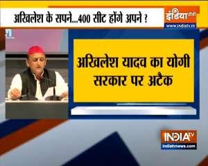 Akhilesh Yadav takes a swipe at Yogi government
