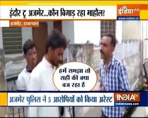 Police arrested 5 for beating Muslim beggars in Ajmer