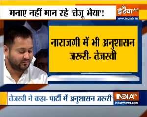 Tej Pratap Yadav should be disciplined: Tejashwi Yadav