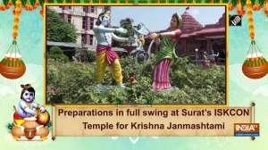Preparations in full swing at Surat's ISKCON Temple for Krishna Janmashtami