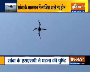 Jammu and Kashmir: Suspected drone activity reported in Samba again