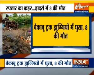 Gujarat : 8 killed as truck rams into hut in Amreli