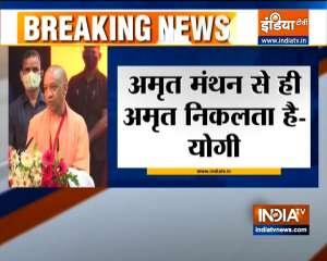 CM Yogi Adityanath address party workers in Lucknow | Full Speech