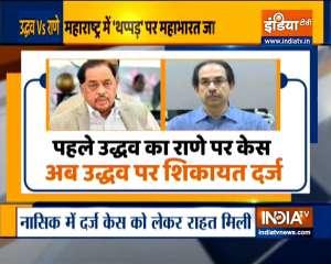 Rane v/s Uddhav T:  BJP seeks FIR against Uddhav Thackeray over his remarks on UP CM