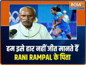 EXCLUSIVE | We will welcome home the Indian women's hockey team as winners, says captain Rani Rampal's father