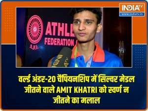 Exclusive । World U-20 Championship silver-medalist Amit Khatri regrets missing gold medal