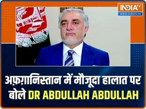 Dr. Abdullah Abdullah talks about the present situation in Afghanistan