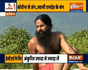 If you cough blood, then know the necessary remedy from Swami Ramdev