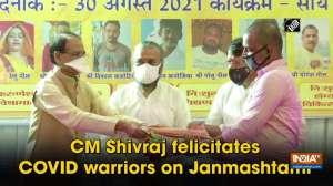 CM Shivraj felicitates COVID warriors on Janmashtami
