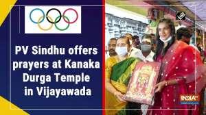 PV Sindhu offers prayers at Kanaka Durga Temple in Vijayawada