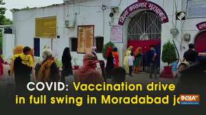 COVID: Vaccination drive in full swing in Moradabad jail