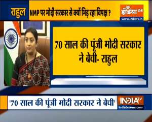 Union Minister Smriti Irani blasts Rahul Gandhi after he questions govt's NMP move