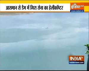 An Indian Army helicopter crashes near Ranjit Sagar Dam in Pathankot