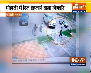 Youth Akali Dal leader Vicky Middukhera shot dead in Mohali